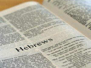 bible-hebrews-large-900w